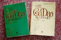 Vietnam Folk Literature