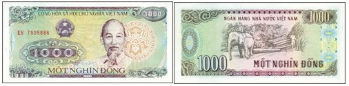 Vietnam VND 1,000 Bank Note - worth 4.9 US cents (2014)