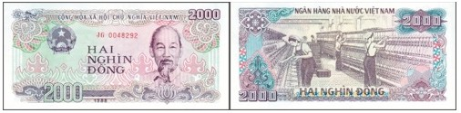 Vietnam VND 2,000 Bank Note - worth 9.8 US cents (2014)