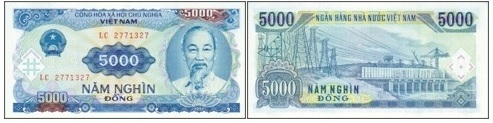 Vietnam VND 5,000 Bank Note - worth 24 US cents (2014)