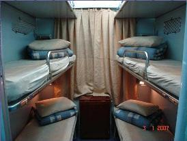 Vietnam Train Six berth cabin