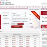 越南签证在线